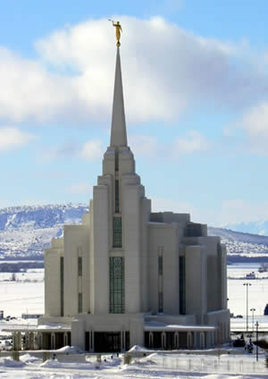 But after dedication day, February 10, 2008, the Rexburg Idaho Temple doors