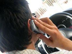 phonedriver